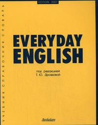 everyday_english